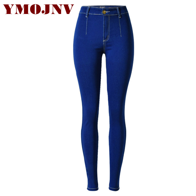 2016 Sale Spring European And American Popular Candy-colored Waist Stretch Pants Feet Slim Street Beat Plus Size Denim Trousers