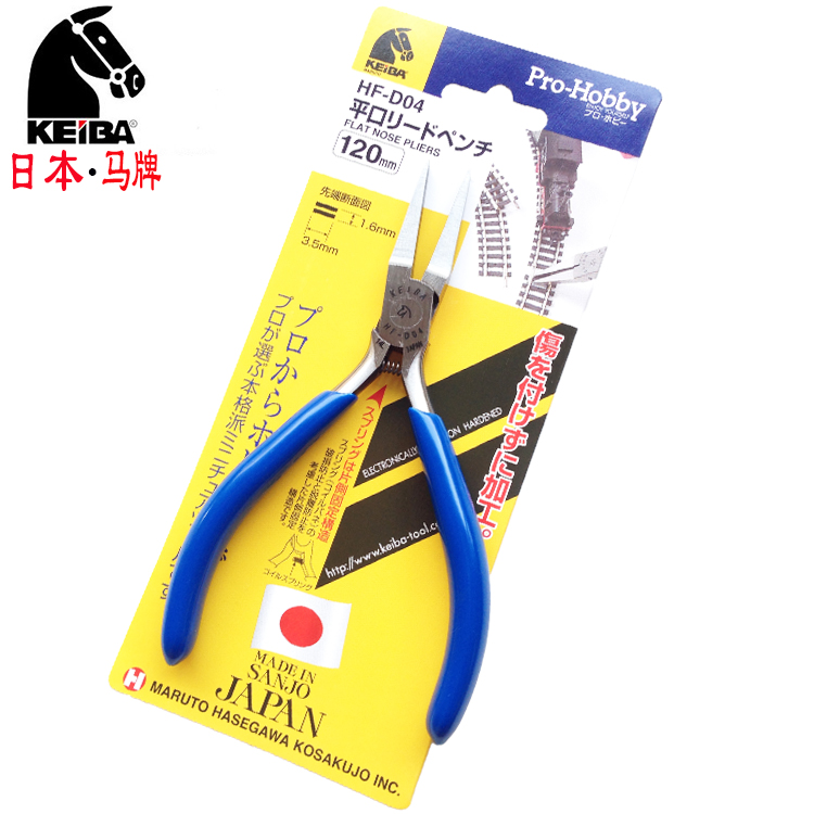 High quality KEIBA imported long nose pliers HF-D04 HA-D04 HR-D04 Electronic Pliers Jewelry precision round pliers made in Japan нож swiza d04 red kni 0040 1000