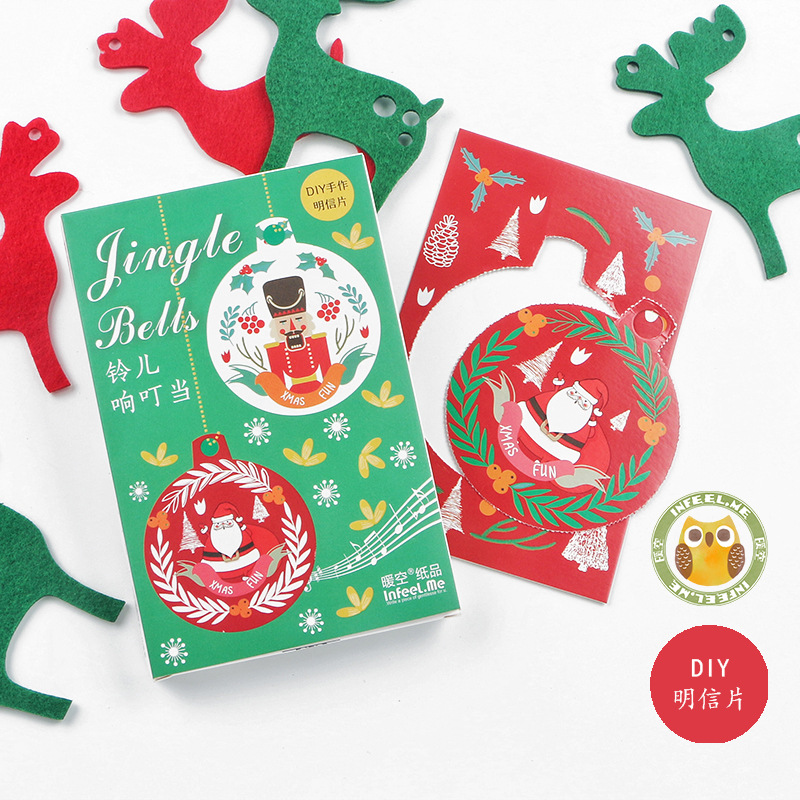 30Sheets/Set  Merry Christmas  Postcard /Greeting Card/wish Card