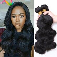 8a Body Wave Stema Hair Brazilian Body Wave Meches Bresilienne Lots 4pc Bundles Body Wave Brazilian Hair Human Hair Brazilian