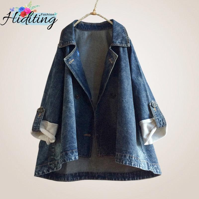 Kadın Giyim'ten Basic Ceketler'de 2019 Bahar Cowgirl Ceket Sonbahar Kadın Moda Yeni Kruvaze Denim Ceket Büyük Boy Gevşek Eğlence Kadın Giyim WIN105'da  Grup 1