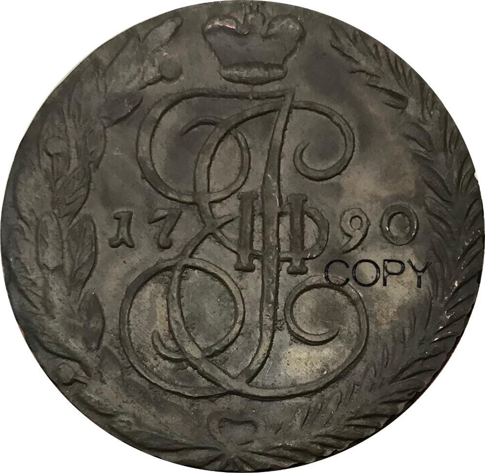 Russia - Empire Catherine II 5 Kopecks 1790 AM Edge Reticulated 99% Red Copper Copy Coins