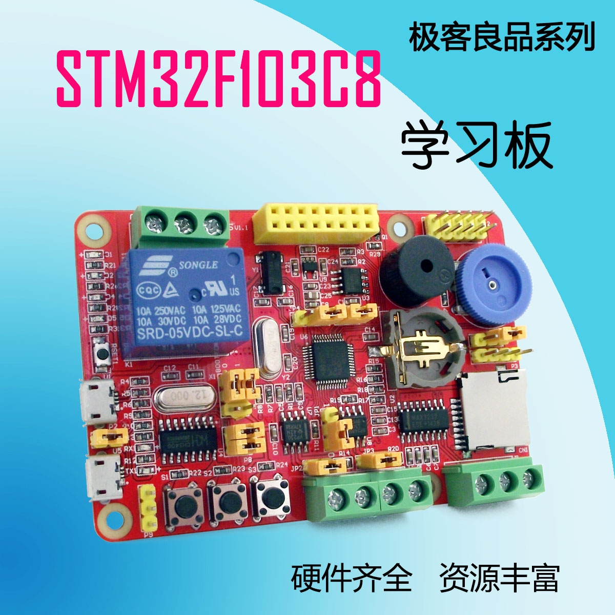 STM32F103C8T6 core board learning board Assessment Board entry artifact STM32 santic men cycling shorts 3 4 coolmax sponge padded downhill mtb shorts breathable road mountain bike shorts bicycle short pants