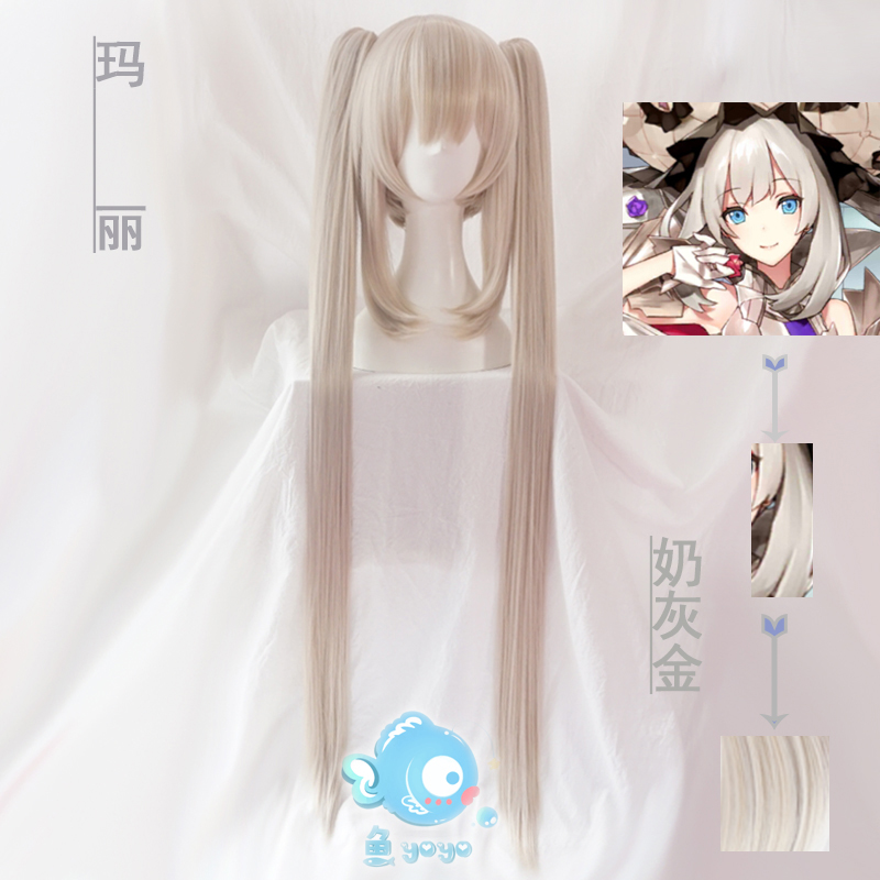 FGO Fate Grand Order Cosplay Wig Marie Antoinette Long Straight Ponytails Synthetic Hair for Adult