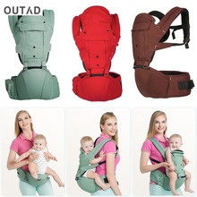 Ergonomic Baby Carrier Hipseat Sling Breathable Front Facing Infant Comfortable Sling Backpack Pouch Wrap Baby Carrier Kid Sling