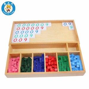 Монтессори математическое обучение, учебный материал для детей, десятичная фракция упражнений