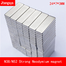Jtengsys 12pcs/lot Super Strong Rare Earth strip 24x7x3mm Permanet Neodymium Magnet N52 N38 24*7*3MM surface plate nickel