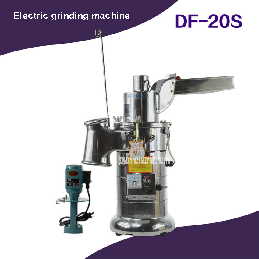 DF-20S 1-20kg/h Water Cooling Electric Automatic Grinding Machine Continuous Feeding Herb Herbal Medicine Grinder Machine 1500WDF-20S 1-20kg/h Water Cooling Electric Automatic Grinding Machine Continuous Feeding Herb Herbal Medicine Grinder Machine 1500W