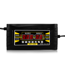 Новый 12 В 6a Смарт Быстрый 12ah-1000ah Батарея Зарядное устройство с ЖК-дисплей Дисплей для автомобиля мотоцикла @ JH
