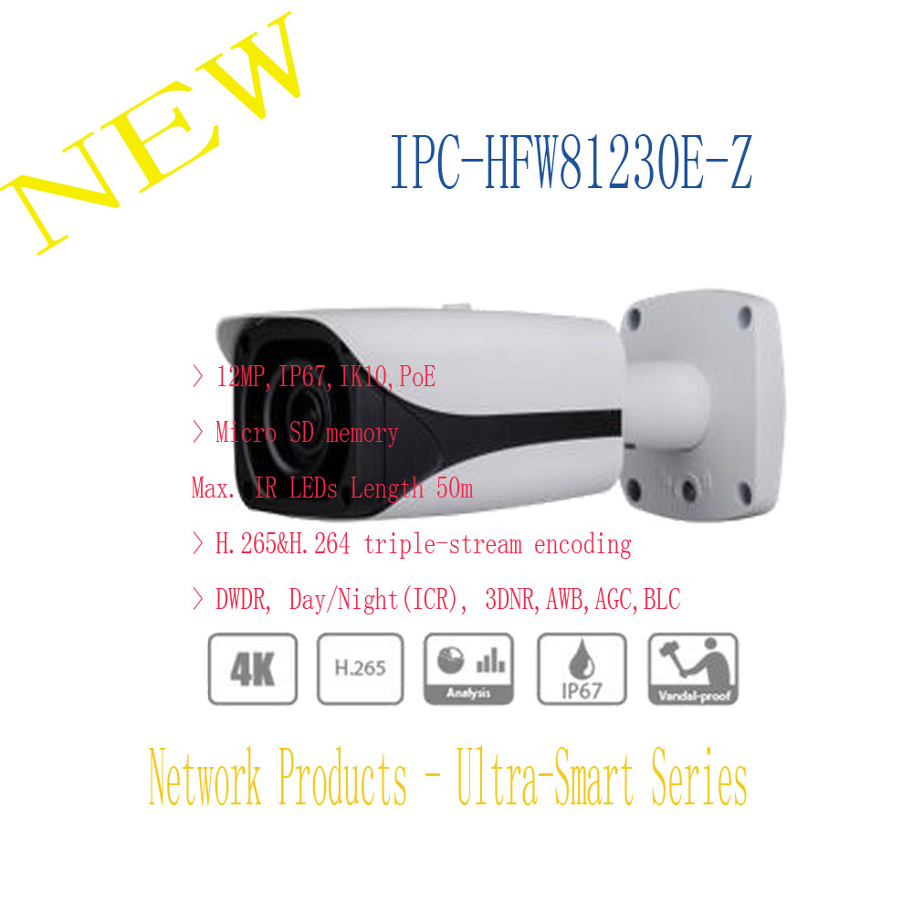 Free Shipping DAHUA Security IP Camera 12MP FULL HD IR Bullet Network Camera IP67 IK10 With POE Without Logo IPC-HFW81230E-Z free shipping dahua security ip camera cctv 8mp full hd ir bullet network camera with poe ip67 ik10 without logo ipc hfw5830e z