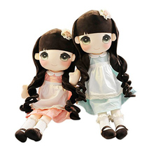 Gratis frakt 50cm Baby Doll Plysj Leker Tegneserie Plysj Leker Søde Dukker Girl For Birthday Christmas Children Gifts 1pcs