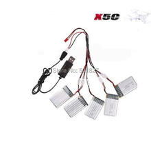YUKALA X5C X5SW X5SC X5 CX30 3.7V 500mAh Lipo Battery + USB Charger free shipping