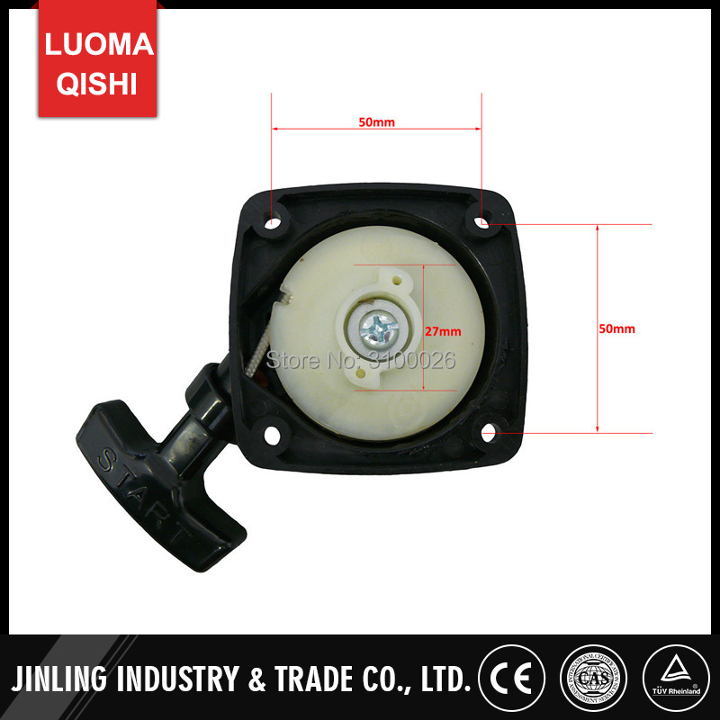 1pc Hedge Trimmer Starter For 1E32F Engine To Fit 23cc 26cc Hedge Trimmer Single Pull Recoil Start Starter