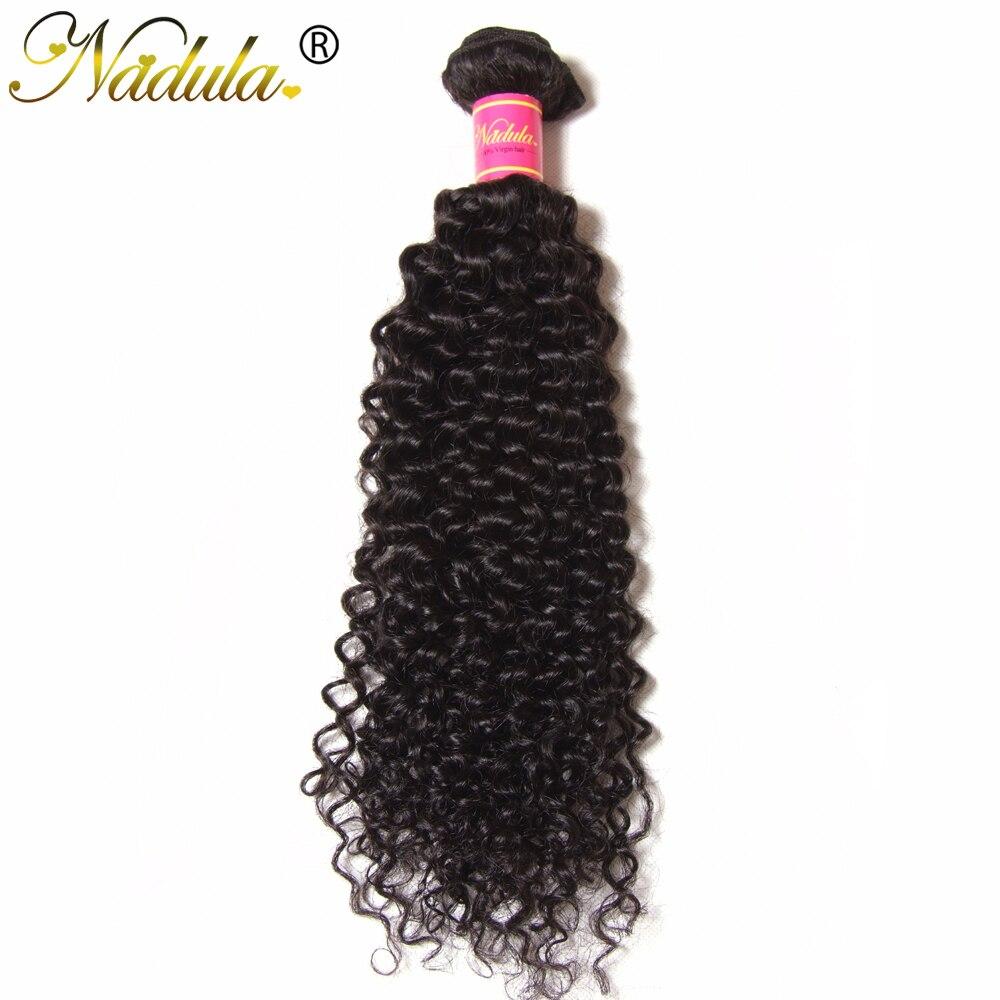 Nadula Hair  Curly  1 Piece Hair  Bundles 8-26inch Natural Color   Hair 2
