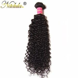 Image 2 - Nadula毛ブラジルカーリー人間ヘア1ピース毛織りバンドル8 26インチナチュラルカラー送料無料レミー髪