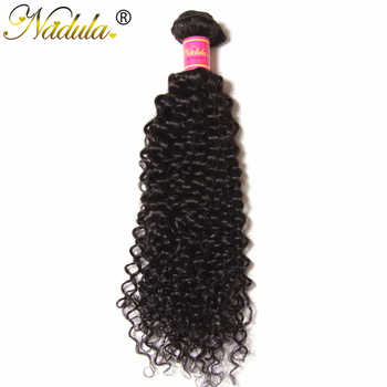 Nadula Hair Brazilian Curly Human Hair 1 Piece Hair Weave Bundles 8-26inch Natural Color Free Shipping Remy Hair - DISCOUNT ITEM  30% OFF All Category