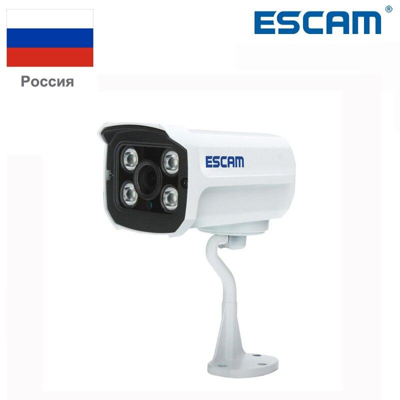 Escam QD300 Filaire Mini Caméra HD720P IR Bullet H.264 IP Onvif Night Vision P2P Sécurité Étanche IP66 Caméra Bullet