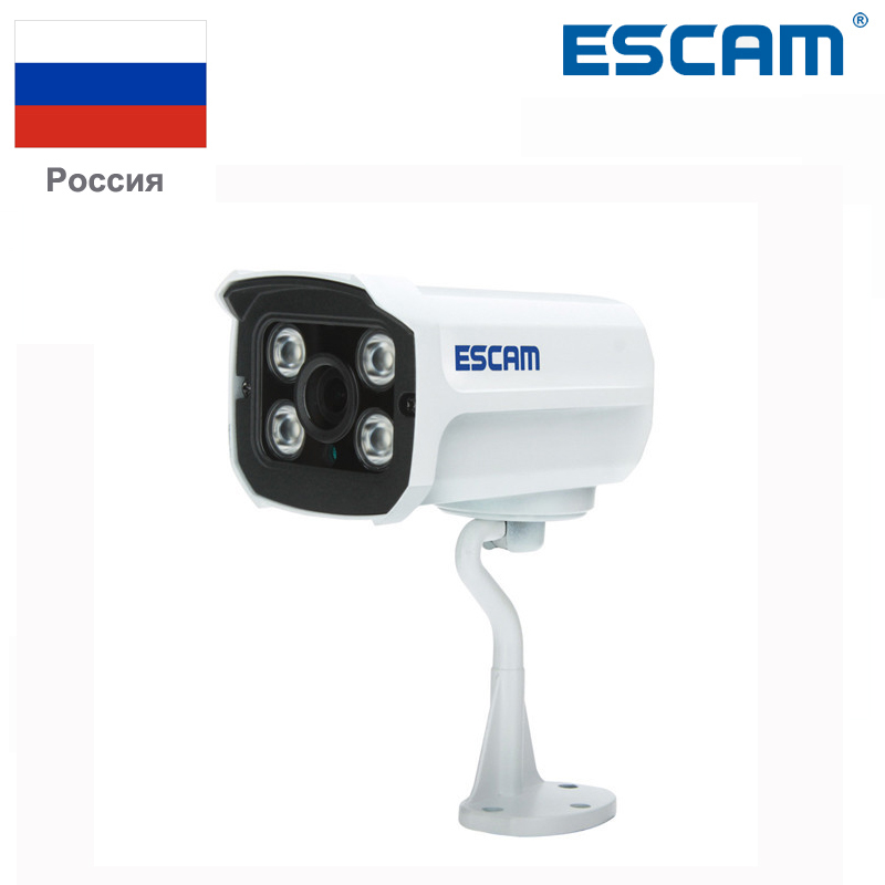 Escam QD300 Wired Mini Camera HD720P IR Bullet H.264 IP Camera Onvif Night Vision P2P Security Waterproof IP66 Bullet Camera rs 80n3 wired remote shutter release for canon 5d mark iii 5d mark ii more black 85cm cable