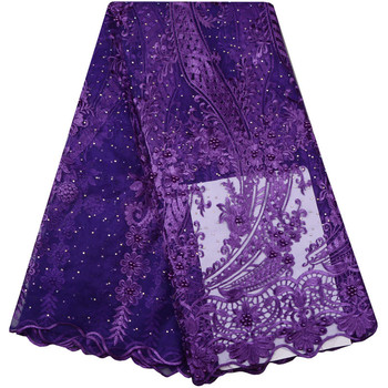African Lace Fabric Embroidered High Quality African Lace Fabric Purple 2018 Latest African French Lace Fabric For Party 967