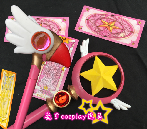 Costume Props Anime Card Captor Sakura Sailor Moon Magic Stick Kids Magic Wand Cosplay Props Choice Materials Costumes & Accessories