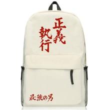 Oppai Saitama Casual Oxford  Backpack