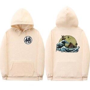 Белая толстовка с капюшоном и принтом «Черепаха Гоку», «Драконий жемчуг»