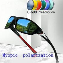70af64e462 Fini Polarisées Myopie lunettes de Soleil Hommes Femmes personnalisé À Courte  vue Optique Conduite lunettes femmes fashion Squar.