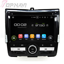"""6.2"""" Quad Core Android 5.1 Car GPS Navigation For Honda CITY 2008 2009 2010 2011 With Radio Multimedia Video Mirror Link 16GB"""
