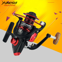 Cheap Fishing wheels pesca spinning reel 5.5:1 12BB carretilhas de pescaria carp fishing 1000-7000series