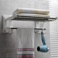 Stainless steel bathroom towel rack, towel rack sucker sucker towel rack 60cm