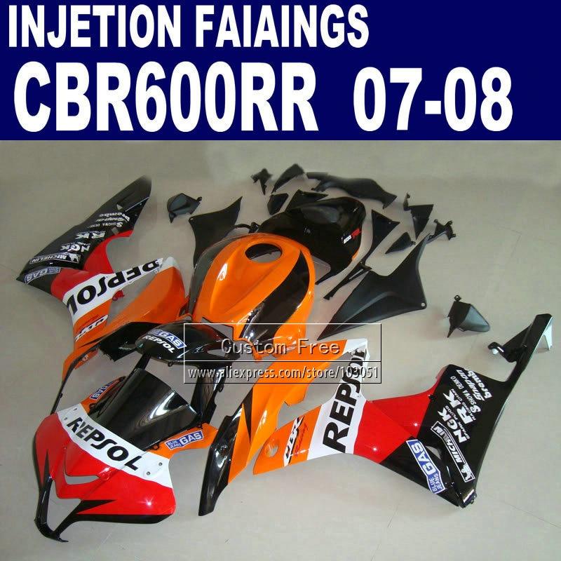 ABS Injection carénages kit pour Honda 600 RR carénage 2007 2008 CBR 600RR CBR 600 RR 07 08 repsol moto coques kits et siège cowl