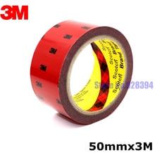 50ミリメートル× 3メートル3メートルテープ自動車オートトラックカーアクリルフォーム両面アタッチメント強い粘着テープ送料無料