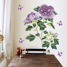 New 5D wall sticker HD colorful flower PVC removable waterproof DIY stickers TV backdrop decorative painting creative wallpaper