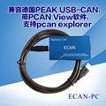 PCAN-USB совместим с Германией ПИК USBCAN USB-TO-CAN IPEH002021/22 ECAN-PC