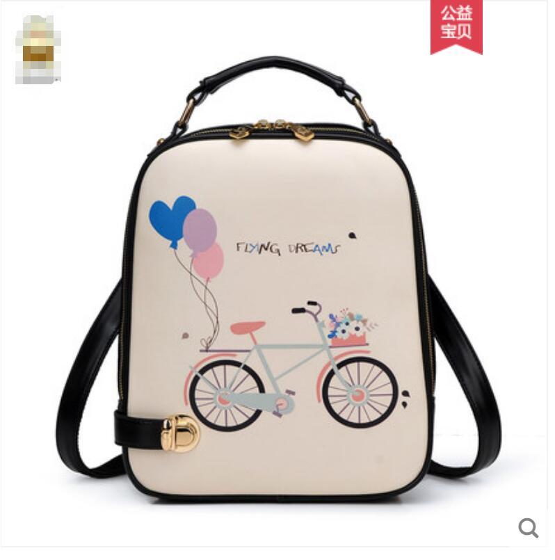 Korean Backpack College Style Cute Print Backpack Student Schoolbag Travel BagKorean Backpack College Style Cute Print Backpack Student Schoolbag Travel Bag