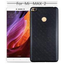 Phone Cases For Xiaomi Mi Max 2 Case Cover for Mi Max2 Luxury Carbon Fiber Soft Cover For Xiaomi Mi Max 2 Back Cover Phone Case все цены