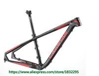Hot LAMINAR FOURIERS bike frame MTB mtb carbon fiber frame 27.5er Mountain bikes frames 15 1719