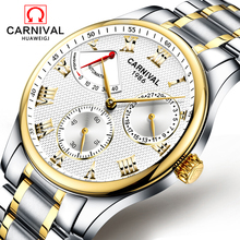 Fashion watch men Power reserve gold Stainless steel Automatic mechanical Sapphire waterproof white watch relogio masculino