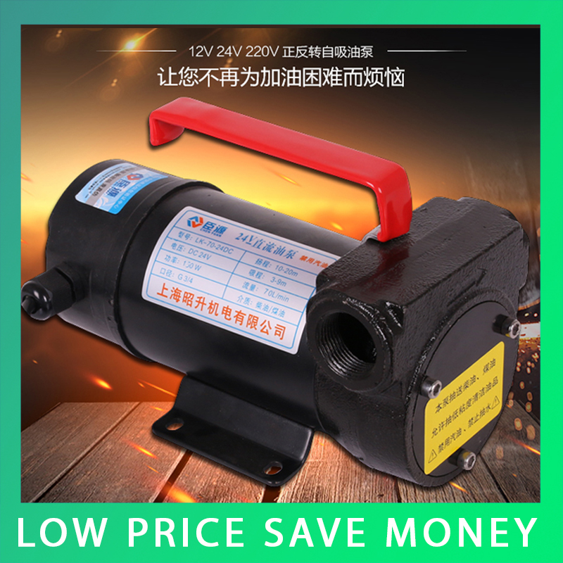 120W Oil Pump 60L/min Self-Priming Pump Diesel 220V/50HZ 550w portable oil pump self priming 220v fuel oil diesel pump with ex motor