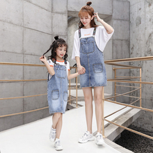 parent-child clothing Summer suit style 2019 Mother and daughter jeans strap skirt