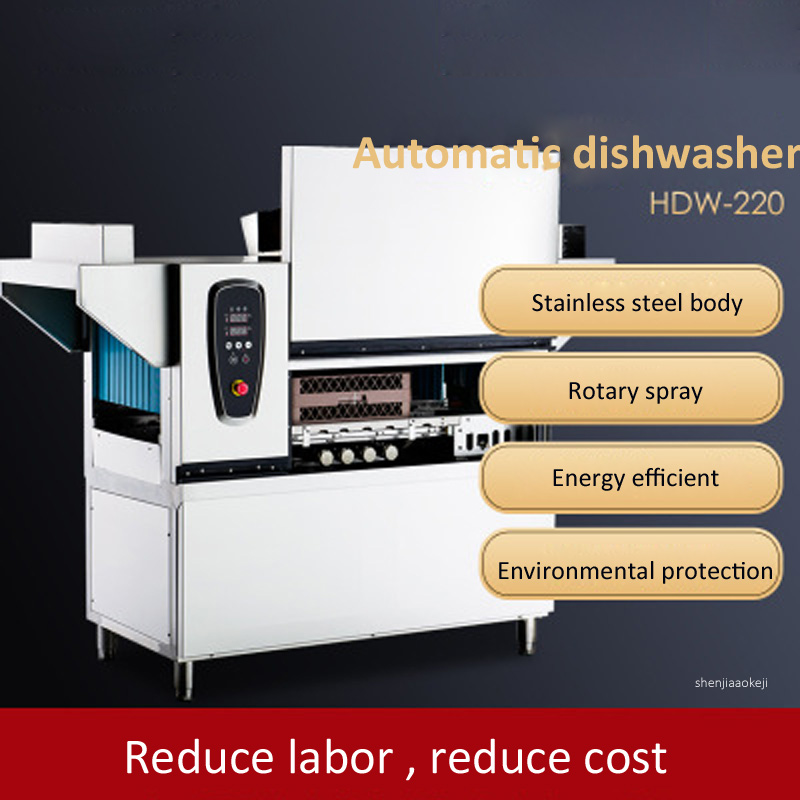 Commercial Automatic Dishwasher Stainless Steel Dish Washer High Temperature Disinfection Diswashing Machine 380V 1pc