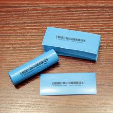 100 шт/лот 18650 литиевая батарея синяя штрих код термоусадочная