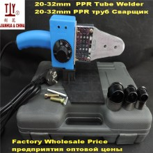 Temperature controled AC 220/110V 600W 20mm/20mm/32mm Plumber tool plastic pipe welding ppr welder machine