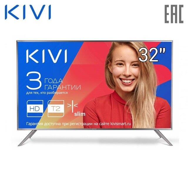 "Телевизор 32"" KIVI 32HB50GR HD"