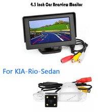 Koorinwoo высокое Разрешение специальный HD CCD заднего вида Камера для Kia/K2/rio седан Ночное видение резервного копирования с автомобиль Мониторы парковка
