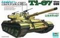 Trumpeter 00339 1/35 Israeli Ti-67