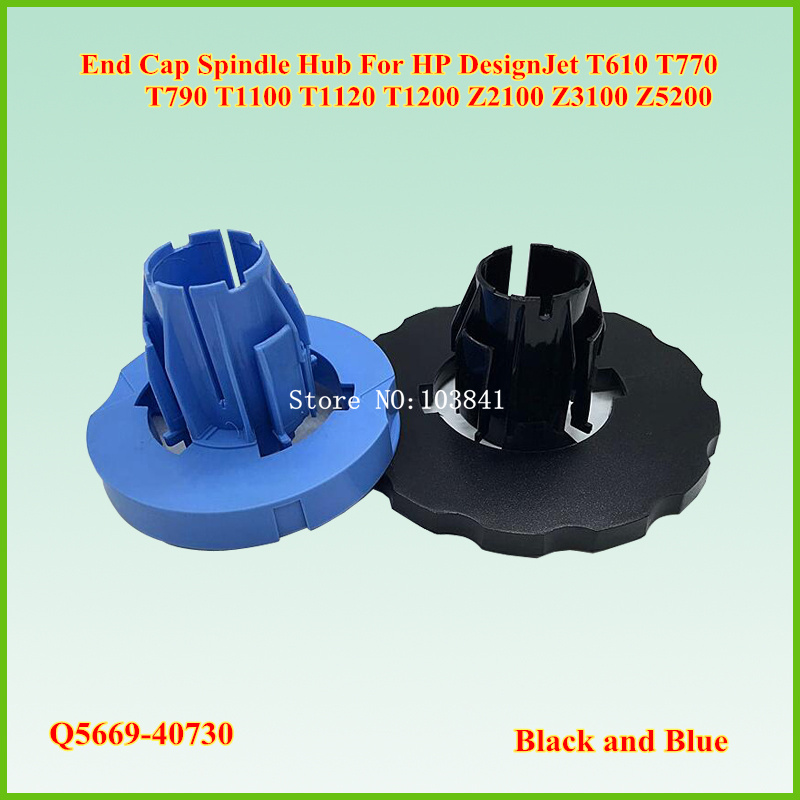 Blue + Black Q5669-40730 Spindle Hub End Cover  Cap for HP designJet T610 T770 T790 T1100 T1120 T1200 Z2100 Z3100 Z5200 Plotter