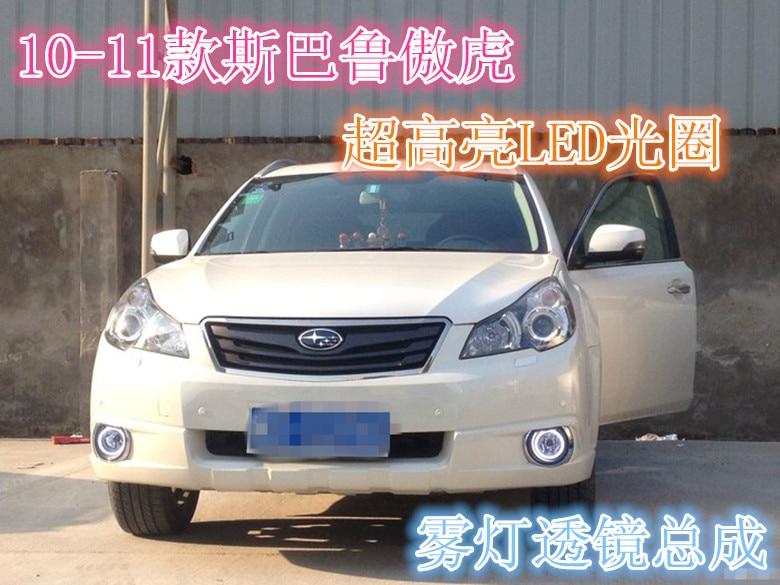 все цены на LED DRL daytime running light led angel eye, projector lens fog lamp with cover for Subaru outback 2010-11, 2 pcs