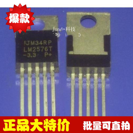 Active Components Back To Search Resultselectronic Components & Supplies Free Shipping 10pcs/lot 3.3v Three-terminal Regulator Lm2576t-3.3 Lm2576-3.3 Lm2576 To220 New Original Year-End Bargain Sale