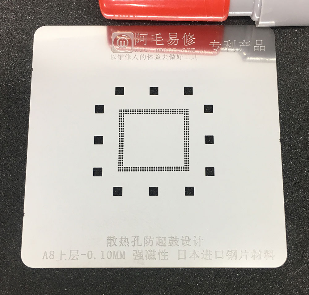 Chip BGA Reballing Stencil For iPhone  6 6s 7 7p A8 A9 A10 CPU Ram Upper Lower Reball Tool Stencils Planted Tin net 3d ic chip bga reballing stencil kits set solder template for iphone a8 a9 a10 high quality